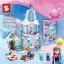 เลโก้จีน SY 373 ชุด Princess Frozen