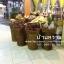 ตะกร้าวางผลไม้ ตะกร้าหวายวางโชว์ผลไม้ ถาดวางผลไม้ thumbnail 3