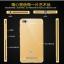 Xiaomi Mi4c / Mi4i Luxury and Acrylic Case thumbnail 7