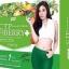 CTP Fiberry Detox ซีทีพี ไฟเบอร์รี่ ดีท็อกซ์ เม พิช thumbnail 1