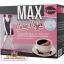 Max Curve Coffee กาแฟแม็กซ์เคิร์ฟ คอฟฟี่ กาแฟลดน้ำหนัก thumbnail 1