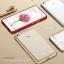 เคส Xiaomi Mi Max Luphie Aluminum Bumper thumbnail 1