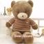 ตุ๊กตาหมีชุดกันหนาว ขนาด 0.8 เมตร thumbnail 4