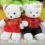 ตุ๊กตาหมีแต่งงานจีน ขนาด 0.8 เมตร (2 ตัว) thumbnail 1