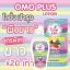 lotion omo plus โลชั่นโอโม่พลัส thumbnail 2