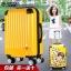 กระเป๋าเดินทางล้อลาก Strong Zosed Luggage thumbnail 4