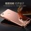 เคส Xiaomi Mi4s Luxury and Acrylic Case thumbnail 7