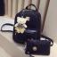 กระเป๋าเป้ผู้หญิงไซส์เล็ก Bing Bing Bag (แถมกระเป๋าสตางค์) thumbnail 1