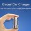 Xiaomi Car Charger - ที่ชาร์จในรถ Xiaomi thumbnail 2