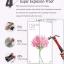 ฟิล์มกระจกนิรภัย Xiaomi Mi Max Glass Pro 9H+ บาง 0.26MM (แบบไม่เต็มจอ) thumbnail 5