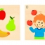 Thematic Counting Game thumbnail 3