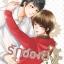 [Pre Order] รักต้องยุ่ง &#x2764️ by Akikojae thumbnail 1