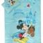 ผ้าห่มพร้อมหมอน Mickey little prince ขนาด L