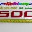 """โลโก้ตัวหนังสือนูน """"500"""" สำหรับรถ ฮีโน่ HINO thumbnail 2"""