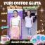 กาแฟยูริ กลูต้า Yuri Coffee Gluta thumbnail 2
