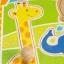 At the Zoo Knob Puzzle thumbnail 3