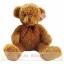 ตุ๊กตาหมีขี้อาย ขนาด 1.0 เมตร thumbnail 2