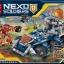 เลโก้จีน LELE79308 ชุด NEXO Knights