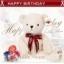 หมีน้อยวันเกิด thumbnail 1