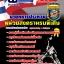หนังสือ+VCD นายทหารประทวน หน่วยสงครามรบพิเศษ thumbnail 1