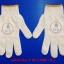 ถุงมือผ้าฝ้าย 7 ขีด (700 กรัม) thumbnail 2