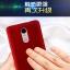 เคส Xiaomi Redmi Note 3 PC Frost Shiled Case ผิวเรียบ thumbnail 6