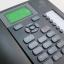 Fixed Wireless Phone MW-37V thumbnail 1