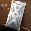 เคส Xiaomi Mi Max Thor Aluminium thumbnail 14