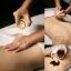 Massage Candle thumbnail 2