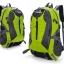 กระเป๋าเป้ Mokino Backpack 35 ลิตร thumbnail 2