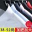 พรีออเดอร์ เสื้อเชิ้ตทำงาน แขนสั้น สีดำ อก 62.20 นิ้ว แฟชั่นเกาหลีสำหรับผู้ชายไซส์ใหญ่ thumbnail 2