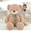 ตุ๊กตาหมีอ้วนขนกุหลาบ รุ่น BP050085 ขนาด 1.50 เมตร thumbnail 1