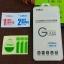 Xiaomi Mi4 ฟิล์มกันรอยกระจกนิรภัย Glass Pro 9H+ บาง 0.26mm thumbnail 4