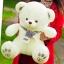 ตุ๊กตาหมีซีเค CK รุ่น BP050114 ขนาด 0.70 เมตร thumbnail 1