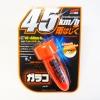 น้ำยาเคลือบกระจก Glaco (Soft99) 75 ml.