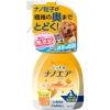 สเปรย์กำจัดกลิ่นจากญี่ปุ่น CARALL NANO AIR MIST [กำจัดกลิ่นจากสัตว์เลี้ยง]