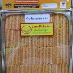 วีฟู้ดส์ ขนมปังปี๊บเวเฟอร์แผ่นส้มเลม่อน ขนาด 4 กิโลกรัม