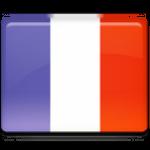 รับขนส่งสินค้าจากฝรั่งเศสและยุโรปมาไทยทางเรือ กิโลละ 350 บาทเท่านั้น (รวมภาษีนำเข้าในค่าขนส่งแล้ว)