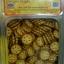 วีฟู้ดส์ จักรเล็กไส้สับปะรด ขนาด 5 กิโลกรัม thumbnail 1
