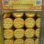 วีฟู้ดส์ ขนมปังกรอบไส้ครีม ไวโอลีนเค็ม ขนาด 4 กิโลกรัม thumbnail 1