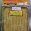 วีฟู้ดส์ ขนมปังปี๊บเวเฟอร์แผ่นทวินบลูคัสตาร์ด ขนาด 4 กิโลกรัม thumbnail 1