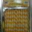 วีฟู้ดส์ เวเฟอร์สติ๊กส้ม ขนาด 5 กิโลกรัม thumbnail 1