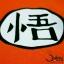 เสื้อสุนัข โงกุน สีส้ม thumbnail 4