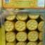วีฟู้ดส์ ขนมปังกรอบไส้ครีม ไวโอลีนนม ขนาด 4.5 กิโลกรัม thumbnail 1