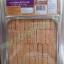 วีฟู้ดส์ ขนมปังปี๊บเวเฟอร์แผ่นโยเกิร์ตส้ม ขนาด 4 กิโลกรัม thumbnail 1