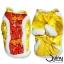 เสื้อสุนัข ตรุษจีน สีเหลือง thumbnail 2