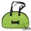 กระเป๋าใส่สุนัข ลายกระดูก สีเขียว thumbnail 2