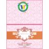 การ์ดงานมงคลสมรสแบบคู่ ลายไทย WEL75161-75166-75168
