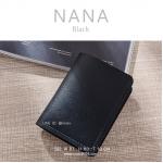 กระเป๋าสตางค์ผู้หญิง รุ่น NANA สีดำ