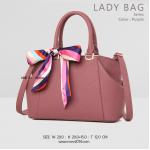 กระเป๋าสะพายข้างผู้หญิง รุ่น LADY BAG สีม่วงชมพู